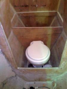 ensuite toilet area 1