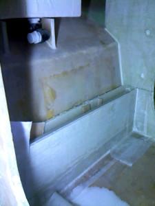 shower footrest